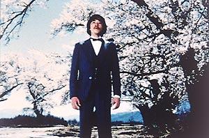 Yoshio Suzuki Touch Of Rain